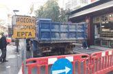 Αγρίνιο: Κλειστό Δευτέρα- Τρίτη τμήμα της οδού Κύπρου