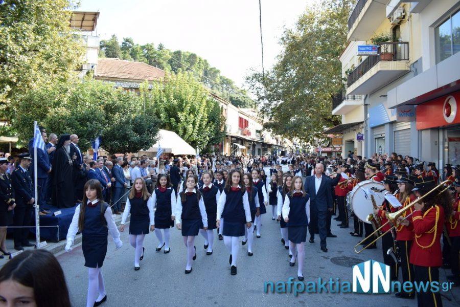 Βίντεο και εικόνες από την παρέλαση της 28ης Οκτωβρίου στη Ναύπακτο