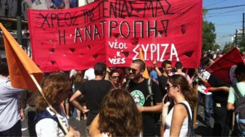 Νεολαία ΣΥΡΙΖΑ: Καμία προσβολή από την παρέλαση αλά Μόντι Πάιθον!
