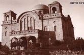 Ο νέος Ναός του Αγίου Χριστοφόρου την περίοδο του Μεσοπολέμου