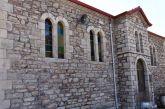 Επετειακός εορτασμός για τα 100  χρόνια από την ίδρυση του Ιερού Ναού Αγίας Παρασκευής Νεροσύρτη