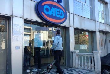 ΟΑΕΔ: Αυτά τα προγράμματα απασχόλησης είναι «ανοιχτά»