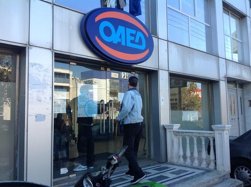 ΟΑΕΔ: Έρχονται νέα προγράμματα με περισσότερες από 40.000 θέσεις εργασίας