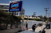ΟΑΕΔ: Δόθηκε παράταση στην κοινωφελή εργασία για τους 4.000 εργαζόμενους στην Υγεία