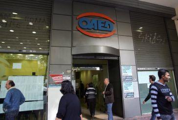 Νέα αναστολή σε προγράμματα κατάρτισης ανέργων του ΟΑΕΔ