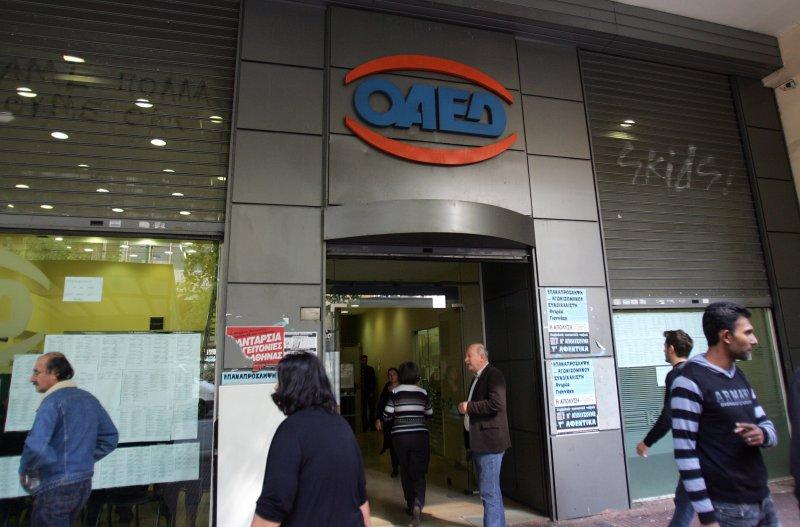 ΟΑΕΔ: Αυτός θα είναι ο μισθός στην νέα κοινωφελή εργασία