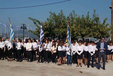 Εορτάστηκε με περηφάνια η Εθνική Επέτειος στην Πάλαιρο