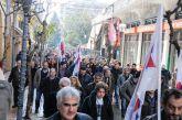 Καλεί σε συλλαλητήριο το Σάββατο 30 Νοεμβρίου το Εργατικό Κέντρο Αγρινίου