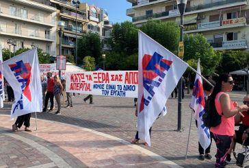 Εργατικό Κέντρο Αγρινίου για δηλώσεις Μητσοτάκη:  Κάτω τα ξερά σας από τα συνδικάτα