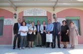 Το «Παναγία Ελεούσα» ευχαριστεί το Ίδρυμα Κάππα για τη δωρεά