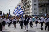 Καιρός: Παρέλαση με ηλιοφάνεια – Τι προβλέπει ο Σάκης Αρναούτογλου για το τριήμερο της 28ης Οκτωβρίου