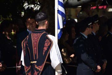 Το πρόγραμμα και οι εκπροσωπήσεις στον εορτασμό της 28ης Οκτωβρίου στην Περιφέρεια Δυτικής Ελλάδας