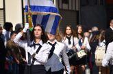 Η εγκύκλιος για την εορτή της 28ης Οκτωβρίου στα Γυμνάσια και Λύκεια