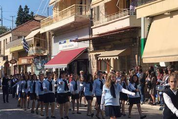 28η Οκτωβρίου: Με παρέλαση και χορευτικά τίμησε το Θέρμο την Εθνική Επέτειο (φωτο)