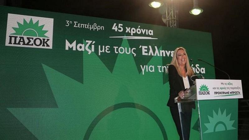 Έκτακτο συνέδριο ΠΑΣΟΚ: Ανοικτό το ενδεχόμενο εκλογής νέας ηγεσίας