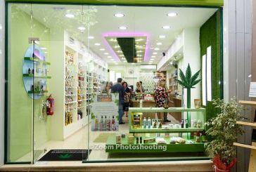 Pharm Cannabis: To πρώτο κατάστημα φαρμακευτικής κάνναβης στο Αγρίνιο