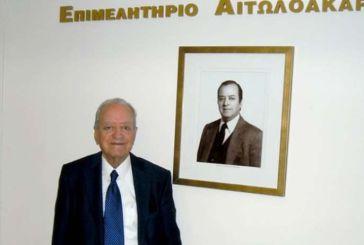 Επιμελητήριο Αιτωλοακαρνανίας: ανεκτίμητες υπηρεσίες πρόσφερε ο Γεώργιος Πιστιόλας