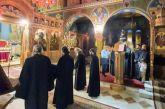 Προεόρτια αγρυπνία στον Ιερό Ναό Αγίου Δημητρίου Ναυπάκτου