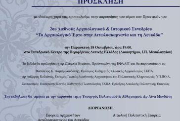 Εκδήλωση στο Μεσολόγγι για το αρχαιολογικό έργο στην Αιτωλοακαρνανία