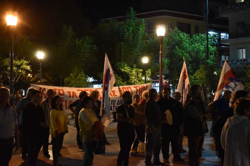 Συγκέντρωση στο Αγρίνιο ενάντια στο αναπτυξαικό νομοσχέδιο που ψηφίζεται στη Βουλή