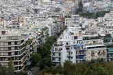 Αναστολή πληρωμής δόσεων για τρεις μήνες σε όσους εντάχθηκαν στο πλαίσιο προστασίας πρώτης κατοικίας