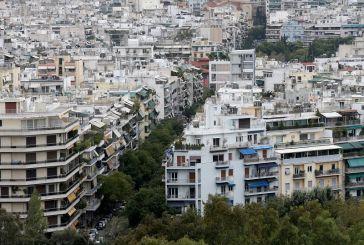 Πόσο θα μειωθεί ο φόρος των ιδιοκτητών ακινήτων το 2021 ανάλογα με τα χαμένα ενοίκια
