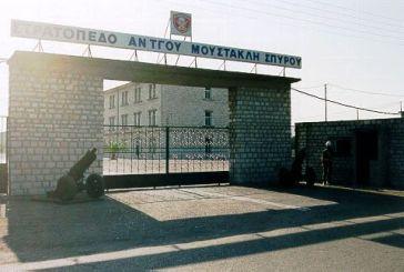 Κυβερνητικές διαβεβαιώσεις για μη χρήση του στρατοπέδου του Μεσολογγίου για  στέγαση μεταναστών