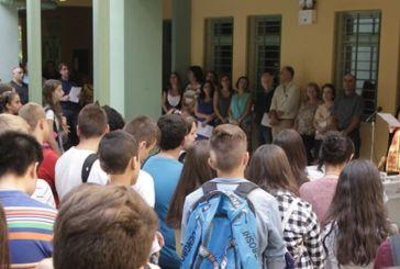 Τάξεις υποδοχής προσφυγόπουλων σε δύο γυμνάσια της Αιτωλοακαρνανίας