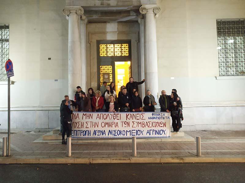 Συμβασιούχοι του Νοσοκομείου Αγρινίου: οι αγωνιστικές πρωτοβουλίες μας θα συνεχιστούν