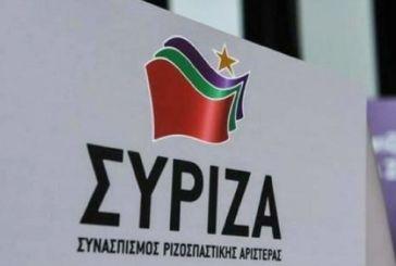 «Αλληλεγγύη στον Κουρδικό λαό» από τον ΣΥΡΙΖΑ Μεσολογγίου