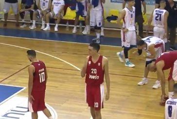 Α2 Μπάσκετ: Δείτε το σε εξέλιξη Χαρίλαος Τρικούπης – Ολυμπιακός Β (live)