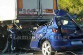 Αυτοκίνητο «καρφώθηκε» σε νταλίκα στην Αθηνών-Λαμίας, νεκρός ο οδηγός