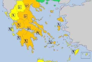 Αιτωλοακαρνανία: Νέο έκτακτο δελτίο επιδείνωσης του καιρού