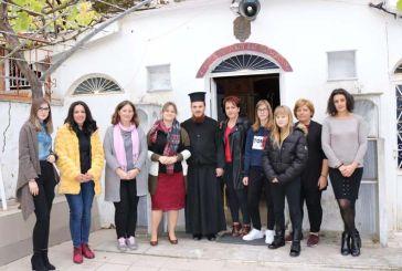 Συνάντηση πολιτών τεσσάρων Δήμων στο «Σπίτι του Θανάση» στον Εμπεσό