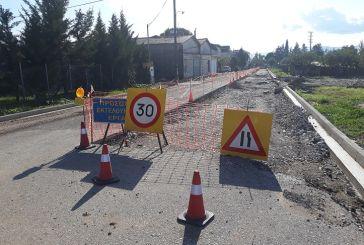 Αλλάζει εικόνα η οδός Αναπαύσεως στο Αγρίνιο