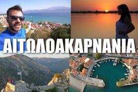 Happy Traveller στην Αιτωλοακαρνανία (βίντεο)