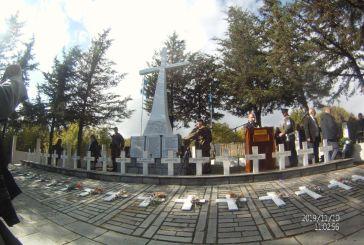Ο Δήμος Αγρινίου παρών στο Καλπάκι (φωτο)