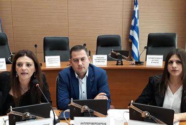 Νέο ΔΣ για την Αγροδιατροφική Σύμπραξη Περιφέρειας Δυτικής Ελλάδας
