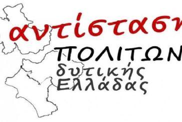 Αντίσταση Πολιτών Δυτικής Ελλάδας: Επερώτηση για το παλιό νοσοκομείο και την φοιτητική στέγη στο Αγρίνιο