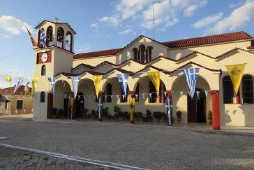 Εορτάζει ο Ιερός Ναός Αποστόλου Φιλίππου στη Γραμματικού Αγρινίου