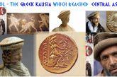 Καυσία: Ο «μπερές» των Αρχαίων Αιτωλών. Σε ποια χώρα της κεντρικής Ασίας φοριέται ακόμα