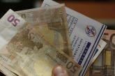 ΔΕΗ: Μειώνονται οι χρεώσεις στο νυχτερινό τιμολόγιο