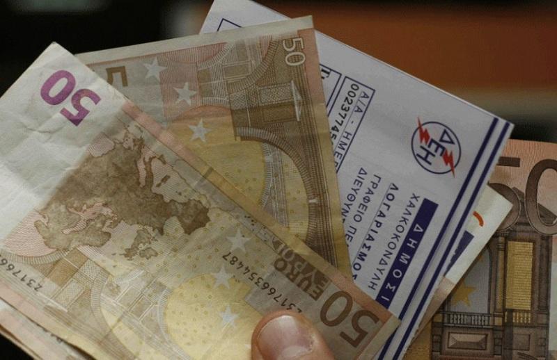 Έρευνα: 1 στα 4 νοικοκυριά αδυνατεί να πληρώσει λογαριασμούς ΔΕΚΟ