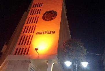 """""""Πορτοκαλί"""" το δημαρχείο Αγρινίου"""
