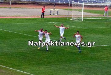 Γ΄Εθνική:  Ναυπακτιακός- AEM 2-1