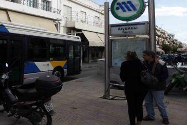 Τηλεφώνημα για βόμβα στον σταθμό του μετρό στο Αιγάλεω