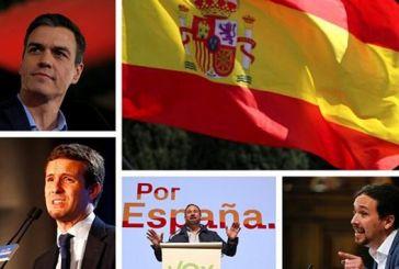 Ισπανικές εκλογές 2019: αναλογίες και αποκλίσεις με την Ελλάδα