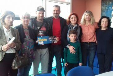 Πρωτοβουλία   κοινωνικής ευαισθησίας στην Πάτρα για την ΕΛΕΠΑΠ Αγρινίου