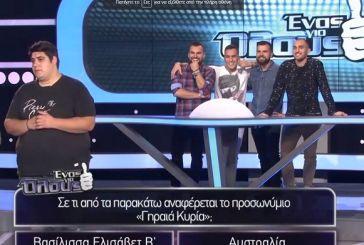 Γέμισε Αγρινιώτες το στούντιο της Μαρίας Μπακοδήμου (video)