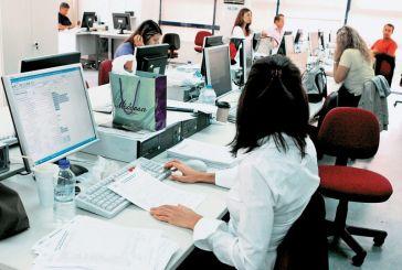 Τι αλλάζει σε µισθούς, ωράρια και εισφορές για 1 εκατ. εργαζόµενους